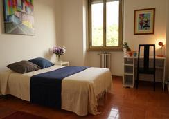 Coulourate Room - โรม - ห้องนอน
