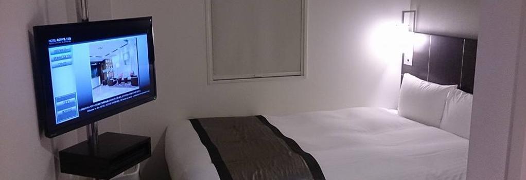 Hotel Active Hiroshima - Hiroshima - Bedroom
