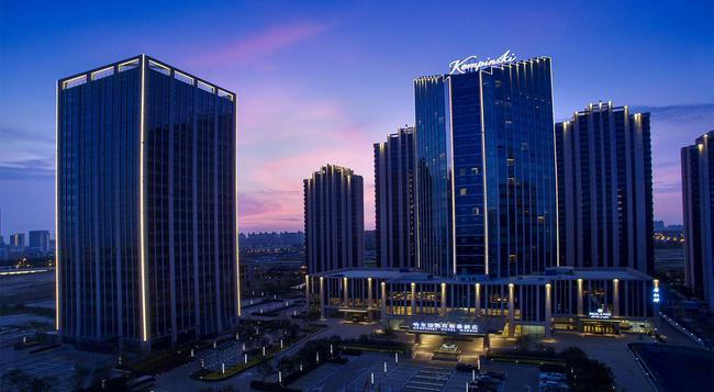 Kempinski Hotel Harbin - Harbin - Building