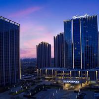 Kempinski Hotel Harbin Featured Image