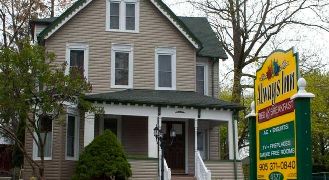 Always Inn Bed & Breakfast - Niagara Falls - Building