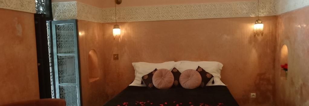 Riad Dar Jaguar - Marrakesh - Bedroom