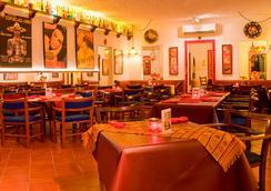 Hotel Amarte Maroma - พลาย่า เดล ตาร์เมน - ร้านอาหาร
