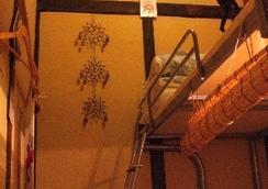 Guesthouse Nagomi - เกียวโต - ห้องนอน