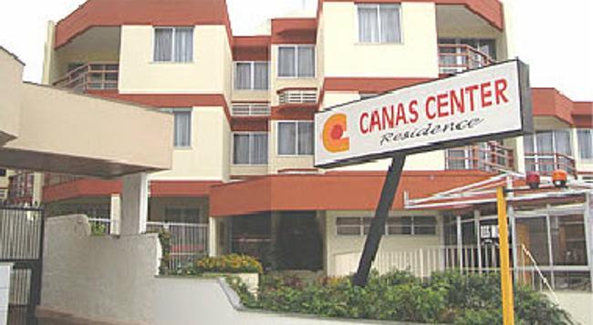 Canascenter Apart Hotel - Florianópolis - Building