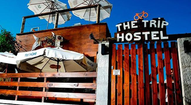 The Trip Hostel - Punta del Este - Building