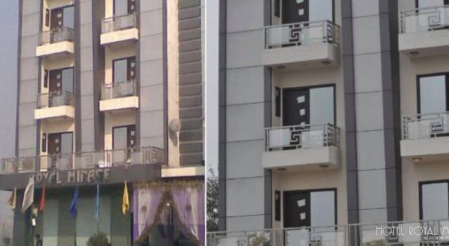 Hotel Royal Mirage - New Delhi - Building