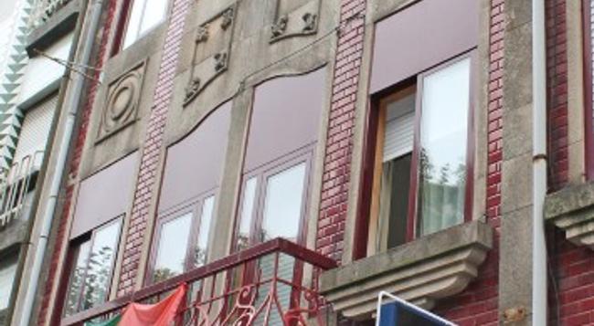 Residencial Estrela da Noite - Porto - Building
