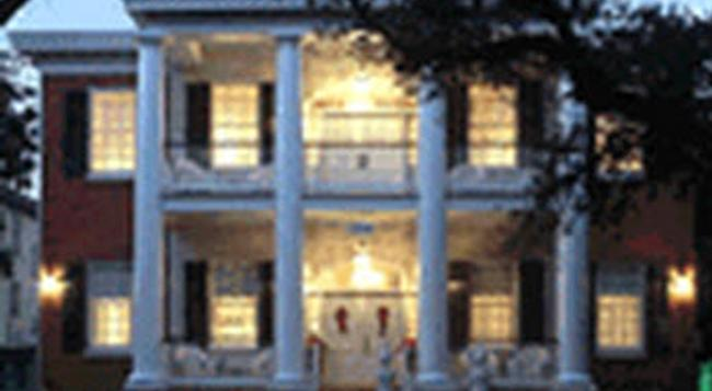 Hubbard Mansion B&B - New Orleans - Building
