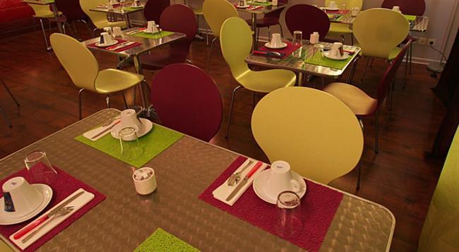 Citotel Dav'hotel Jaude - Clermont-Ferrand - Restaurant