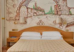 Hotel Washington - โรม - ห้องนอน