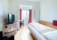 Hotel Coronado - ซูริค - ห้องนอน