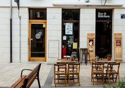 Valenciaflats Catedral - วาเลนเซีย - ร้านอาหาร