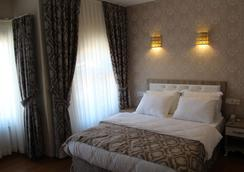 Ararat Hotel - อิสตันบูล - ห้องนอน