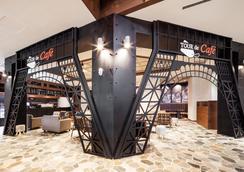 โรงแรมเซ็นทรัลมาร์ค - โซล - ร้านอาหาร