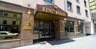 King's Hotel First Class - มิวนิค - อาคาร