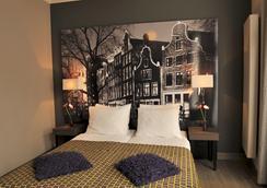 Hotel Citadel - อัมสเตอร์ดัม - ห้องนอน