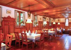 Landhotel Martinshof - มิวนิค - ร้านอาหาร