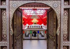 Hotel & Ryad Art Place Marrakech - มาราเกช - ล็อบบี้