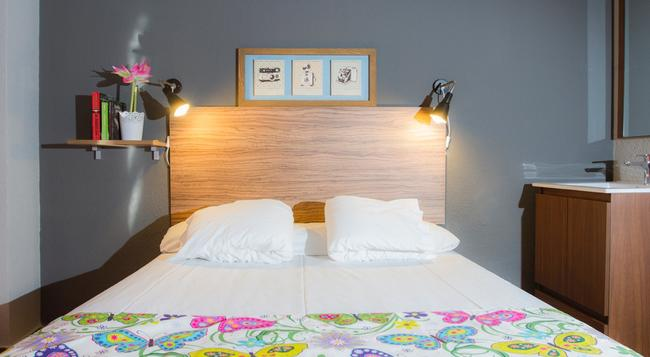 Alhambra Zoom - Granada - Bedroom