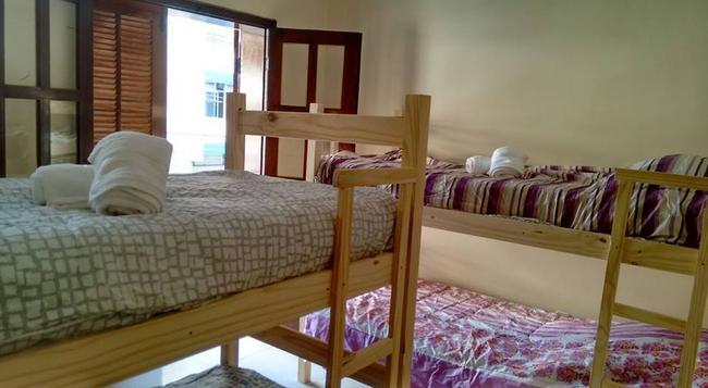 Quintal Do Maracana Hostel - Rio de Janeiro - Bedroom