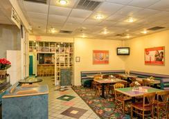 Seralago Hotel & Suites Main Gate East - คิสซิมมี - ร้านอาหาร