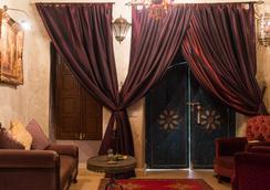 Riad Lorsya - มาราเกช - ห้องนอน