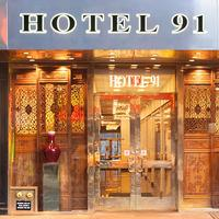 The Hotel 91 Exterior