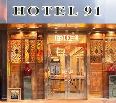 The Hotel 91