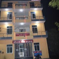 Shree Ram Guest House