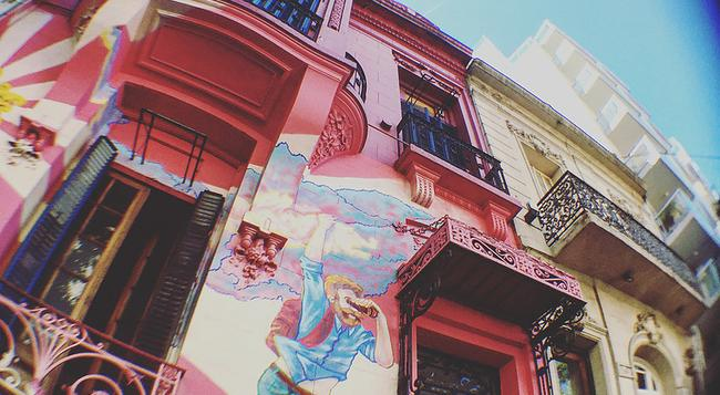 The Pink House - Buenos Aires - Building