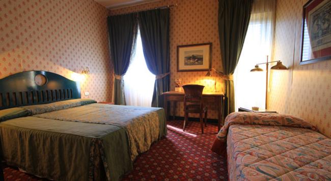 Colony Hotel - Rome - Bedroom