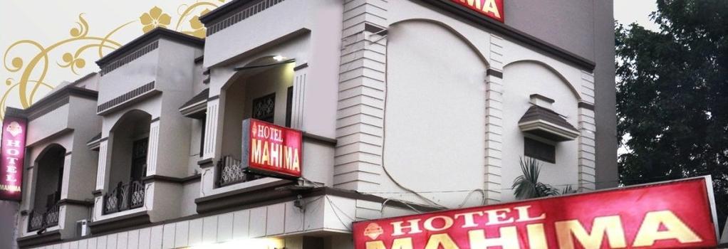 Hotel Mahima - Gwalior - Building