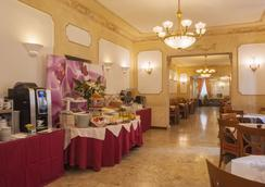 Hotel Villa Rosa - โรม - บาร์