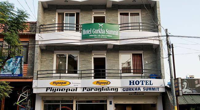 Hotel Gurkha Summit - Pokhara - Building