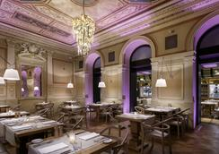 Cosmopolitan Hotel Prague - ปราก - ร้านอาหาร