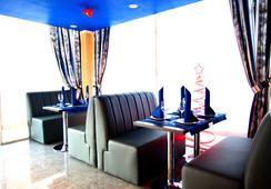 Aerootel Krasnodar - คราสโนดาร์ - ร้านอาหาร
