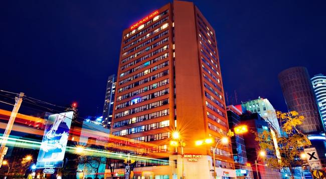 Bond Place Hotel - Toronto - Building