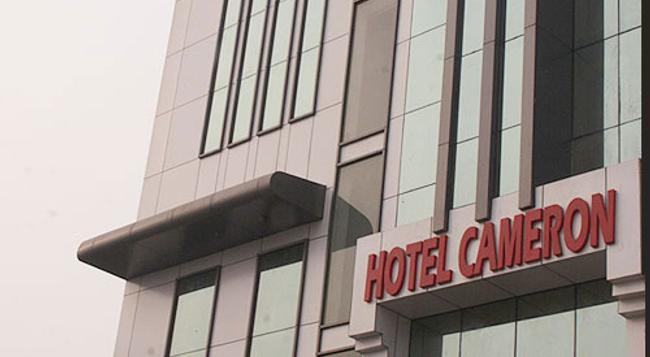 The Cameron - New Delhi - Building