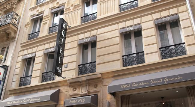 Hôtel Vendome Saint Germain - Paris - Building