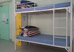 Traveller's Pack Hostel - ฮ่องกง - ห้องนอน