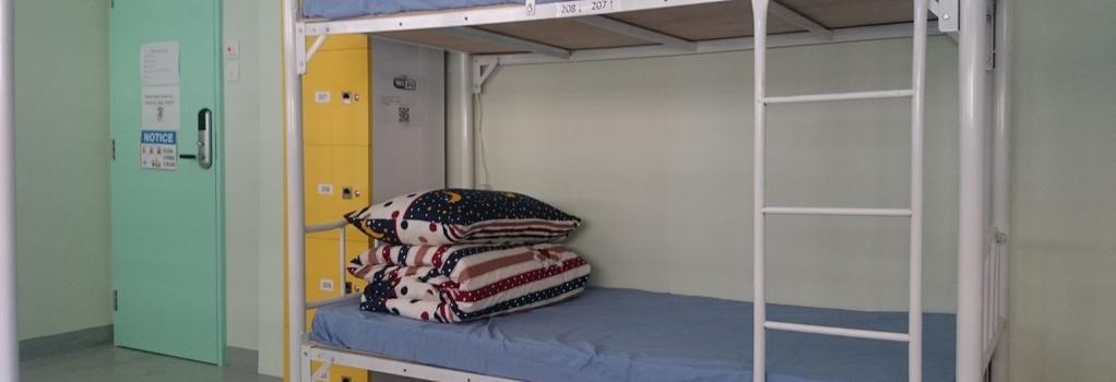 Traveller's Pack Hostel - Hong Kong - Bedroom