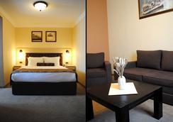 Belgrade City Hotel - เบลเกรด - ห้องนอน