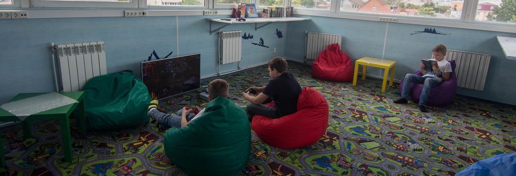 Hostel Loft - Krasnodar - Lounge