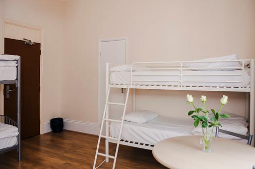 บาร์คสตัน รูมส์ เอิร์ลส์ คอร์ท - ลอนดอน - ห้องนอน