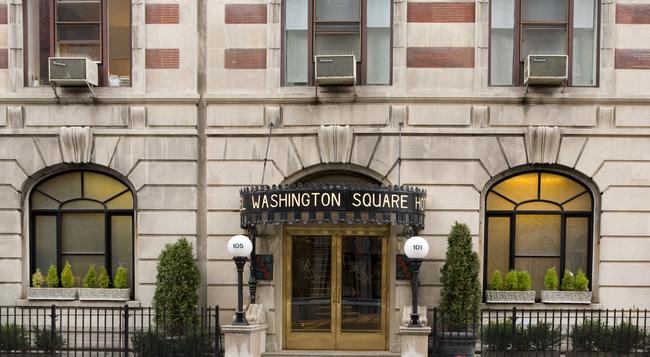 Washington Square Hotel - New York - Building