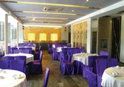 Air China Yunting Hotel - เซี่ยงไฮ้ - ร้านอาหาร