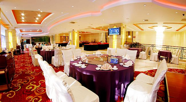 Sanlong Zhongtian Hotel - Shenyang - Shenyang - Restaurant