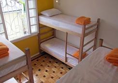 Solar63 Hostel - ปอร์โต อัลเลเกร - ห้องนอน