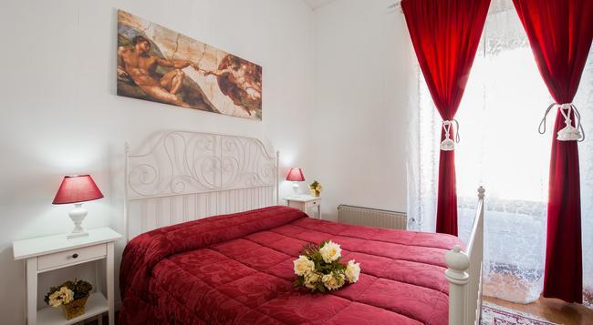 B&B Le Torri Dei Papi - Rome - Bedroom